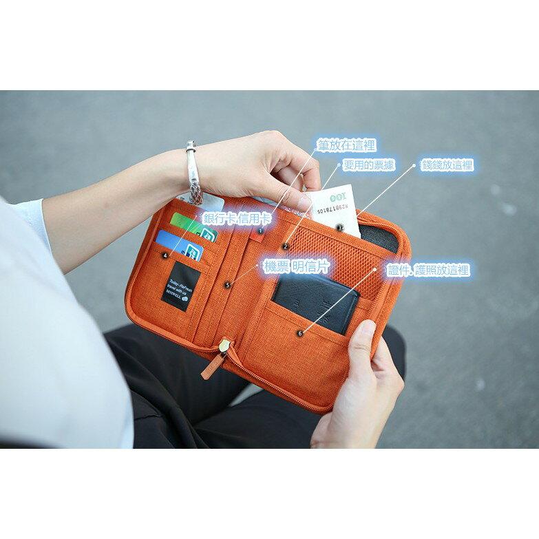 {南方生活館}  DINIWELL 第四代 旅行收納包 短款護照包  防水布錢包  出國收納包 護照夾 證件夾 防手拿包
