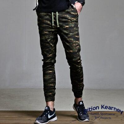 DITION 美軍虎紋迷彩工作縮口褲 抽繩 螢光跑褲