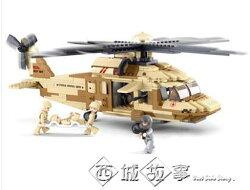 兒童積木軍事拼裝大型7飛機玩具模型9無遙控飛機武裝直升機QM 西城故事