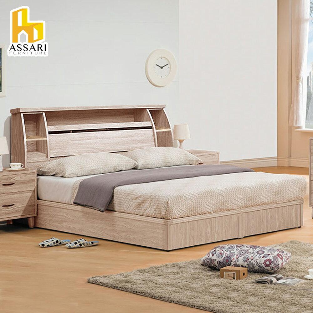 ASSARI時尚家具 本田房間組二件(床箱+後掀)雙大6尺/ ASSARI