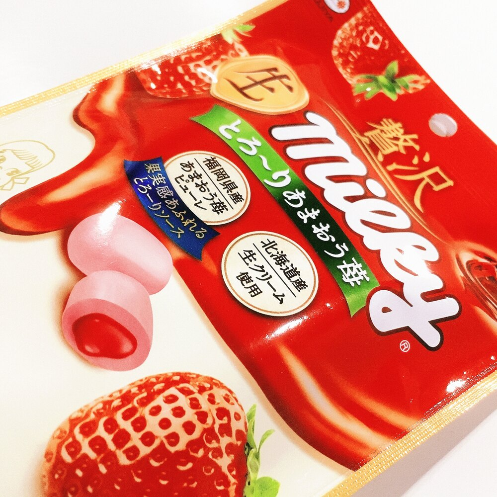 6折特賣【FUJIYA不二家】贅澤Milky生奶油草莓夾心牛奶糖-立袋 34g 贅沢生ミルキー とろ〜りあまおう苺 日本進口糖果 2