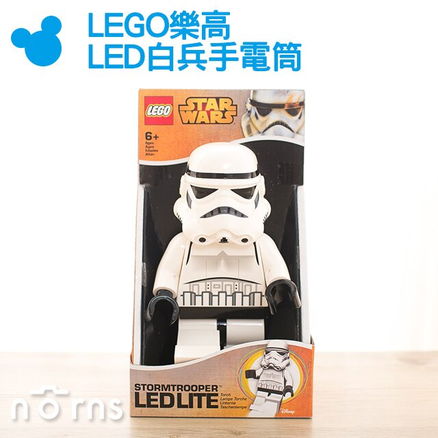 【LEGO樂高 LED白兵手電筒】Norns STAR WARS 星際大戰 好窩生活節 0