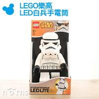 星際大戰 LEGO樂高積木推薦到【LEGO樂高 LED白兵手電筒】Norns STAR WARS 星際大戰就在Norns推薦星際大戰 LEGO樂高積木