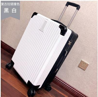 行李箱網紅行李箱拉桿旅行密碼箱萬向輪女男大學生韓版個性小清新24 LX