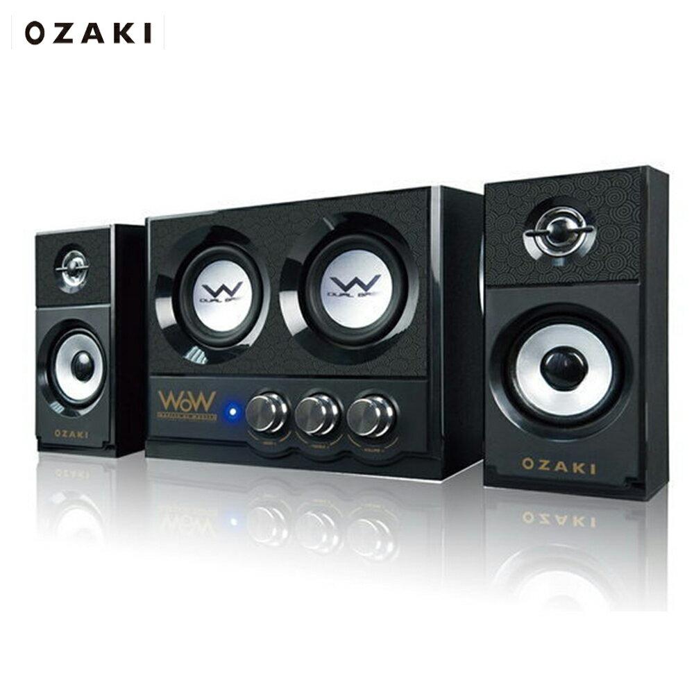 OZAKI 阪京 WR325 2.2聲道電腦喇叭 (總功率20瓦/雙重低音) 【7/20 前6倍點數‧首購滿699送100點(1點=1元)】