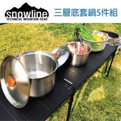 【鄉野情戶外用品店】 Snowline |韓國| 不鏽鋼鍋具組-套鍋5件組/外宿露營炊煮/SN65UKO005