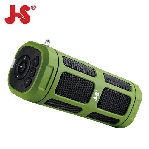 JS 淇譽 JY1012 型多 藍牙音箱 綠 ~三井3C~