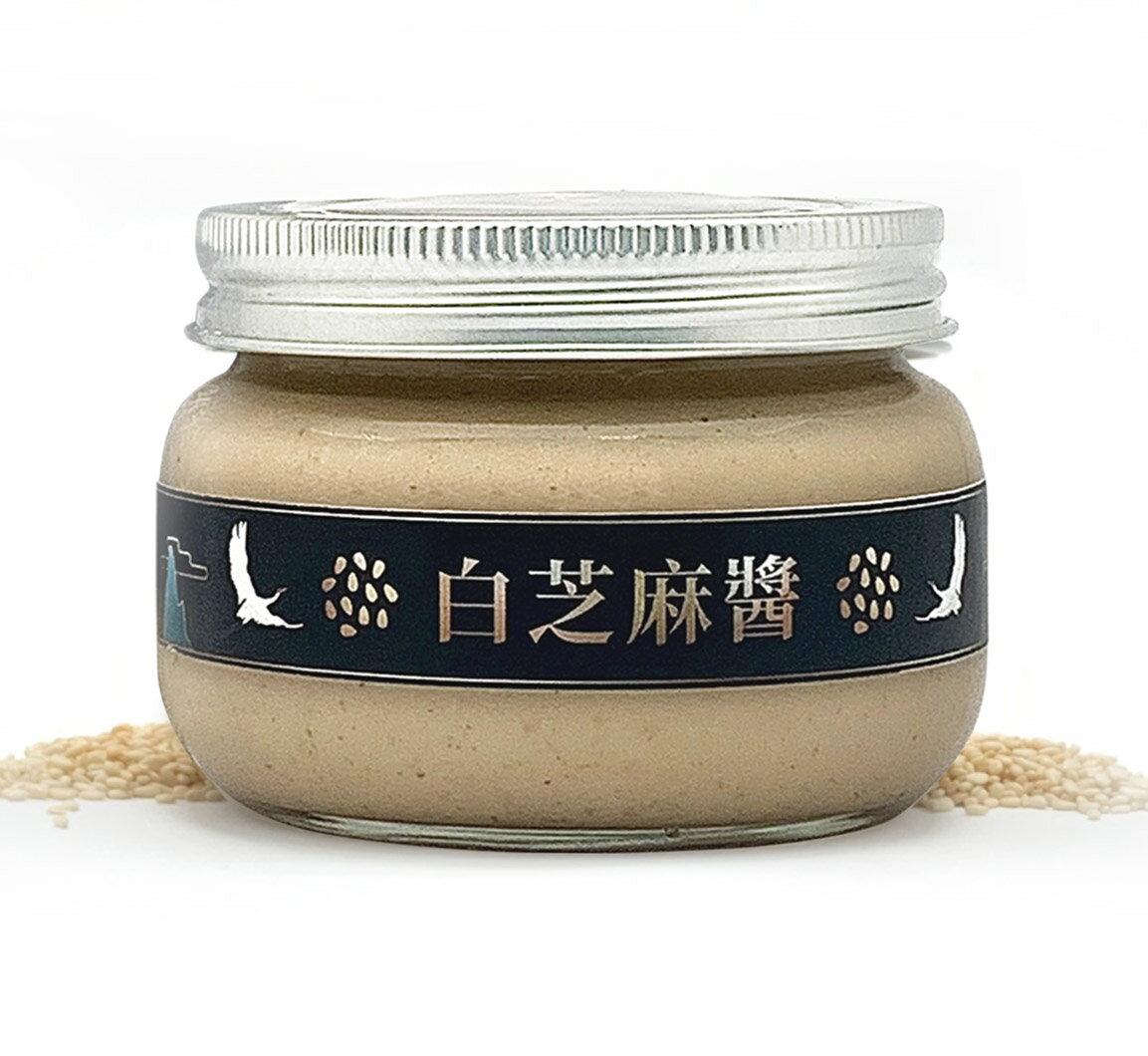 ALL SPLENDID 皇阿瑪-白芝麻醬 300g/ 瓶 (1入) 拌麵醬 涼麵醬 饅頭醬 吐司抹醬 麵包抹醬 火鍋調料 麻醬調料 牛奶...