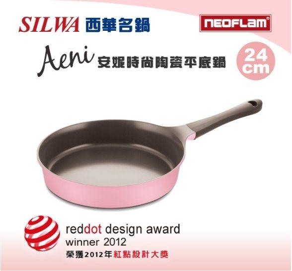 NeoFlam 安妮時尚陶瓷平底鍋 粉 24cm