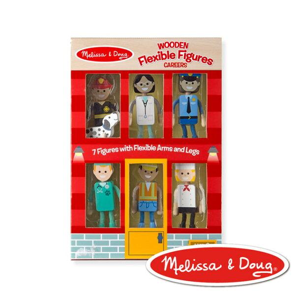 美國瑪莉莎Melissa&Doug角色扮演娃娃屋-木製活動人偶,職業類別【寶貝樂園】