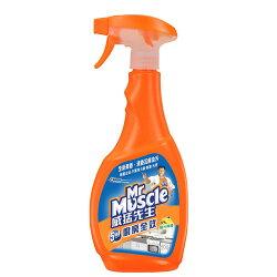威猛先生 5in1廚房全效清潔劑 噴槍瓶-陽光檸檬 500g