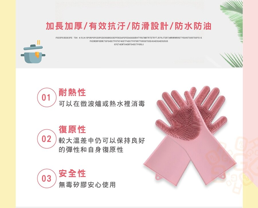 ORG《SD1948》加長款~ 魔術手套 乳膠手套清潔刷 矽膠洗碗手套 帶清潔刷手套 洗碗手套 手套刷 洗碗刷 清潔刷 4