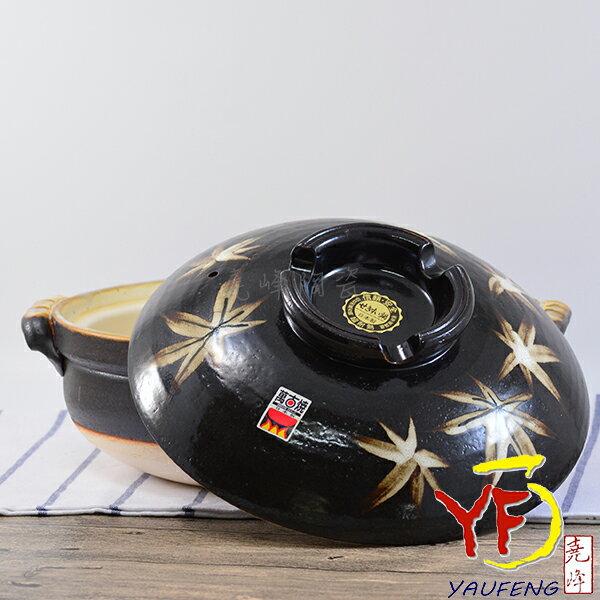 ★堯峰陶瓷★日本萬古燒 9號楓葉土鍋 砂鍋 陶鍋 火鍋 雜煮鍋 4~5人用
