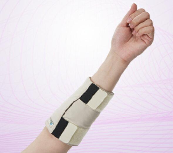 昇暉健康生活:【激活】遠紅外線手臂帶