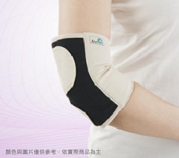 昇暉健康生活:【激活】遠紅外線肘護套