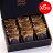 【九品元】頂級黑芝麻糕(15入/盒) x5盒 0