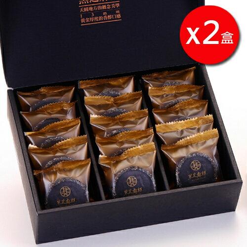 【九品元】頂級黑芝麻糕(15入 / 盒) x2盒 0
