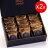 【九品元】頂級黑芝麻糕(15入/盒) x2盒 0