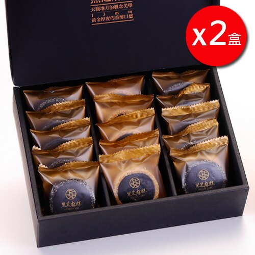 【九品元】頂級綜合芝麻糕(15入 / 盒) x2盒 0