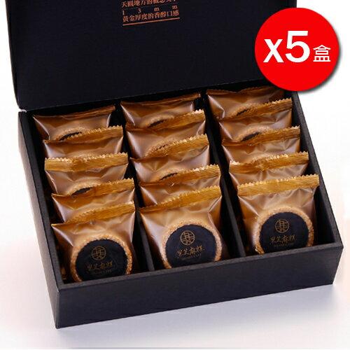 【九品元】頂級白芝麻糕(15入 / 盒) x5盒 0