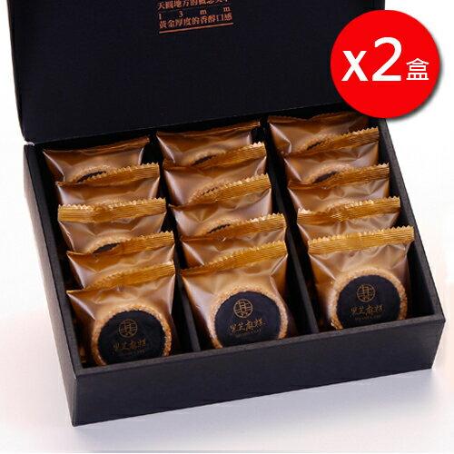 【九品元】頂級白芝麻糕(15入/盒) x2盒 0