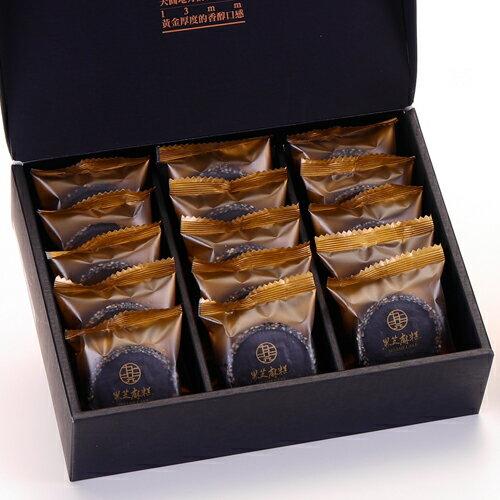 【九品元】頂級黑芝麻糕(15入/盒) x1盒 0