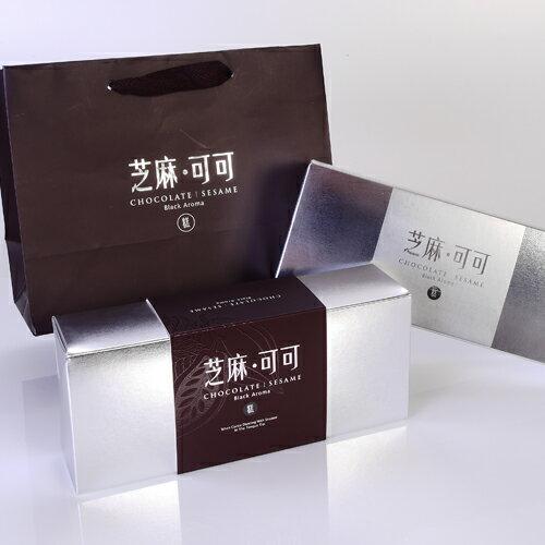 【九品元】芝麻可可(9入 / 盒) x 3盒 【頂級進口可可搭配特選SSS芝麻,濃郁口感,高級享受】 1