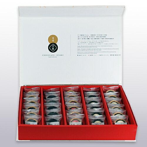 【九品元】芝麻可可頂級禮盒(30入/盒)x1盒 6