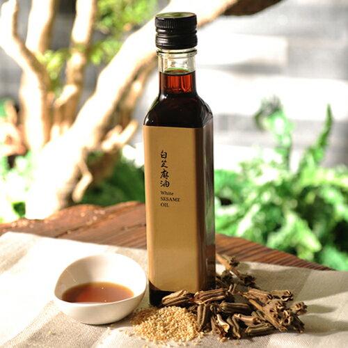 【九品元】特選冷壓白芝麻油(250ml/瓶) x1瓶 0