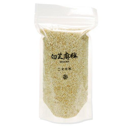【九品元】特選白芝麻粒(150g/包) x2包 4