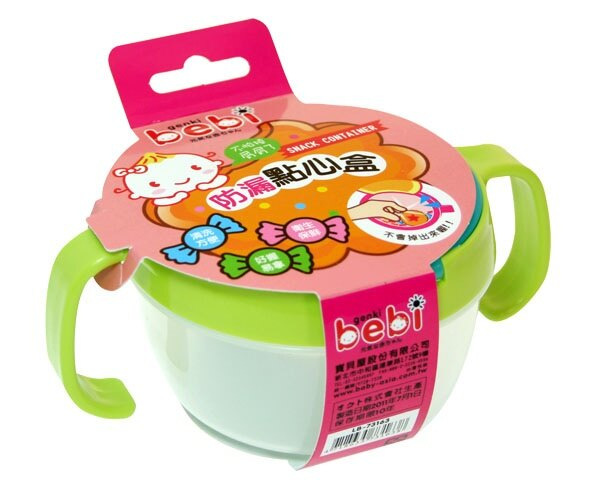 ~淘氣寶寶~ ^~元氣寶寶 神奇握把餅乾盒含蓋 防漏點心盒~採 出貨