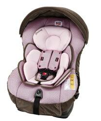 【淘氣寶寶】最新款 Britax Galaxy 0-4歲安全座椅【粉紅色】【BX90804】
