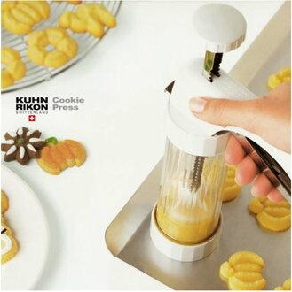 【淘氣寶寶】瑞士 Kuhn Rikon Clear Cookie Press不銹鋼餅乾押花壓模.模具14入+5鴨嘴