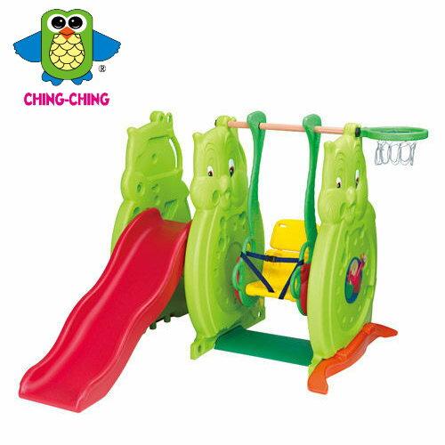 【淘氣寶寶】【CHING-CHING親親】貓頭鷹溜滑梯(短)+鞦韆『SL-05S』