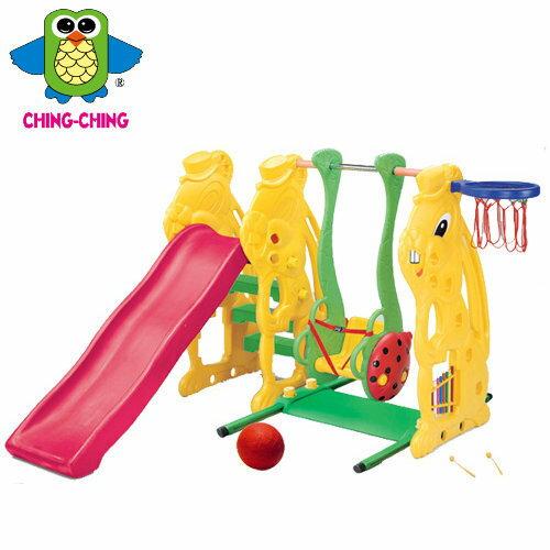 【淘氣寶寶】【CHING-CHING親親】小白兔溜滑梯+鞦韆『SL-08』