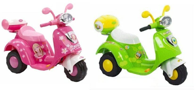 【淘氣寶寶】速克達電動車/電動摩托車(顏色:粉/綠)