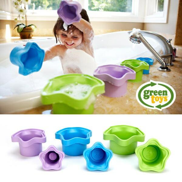 【淘氣寶寶】美國greentoys感統玩具-傑克的魔數杯【檢驗符合最高安全標準/沒有外部塗料,保證無毒】