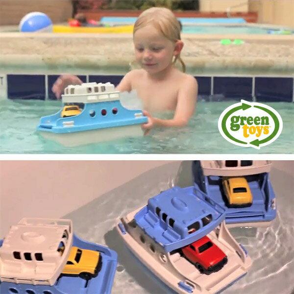 【淘氣寶寶】美國greentoys感統玩具-大口魚渡輪  Ferry boat【檢驗符合最高安全標準/沒有外部塗料,保證無毒】