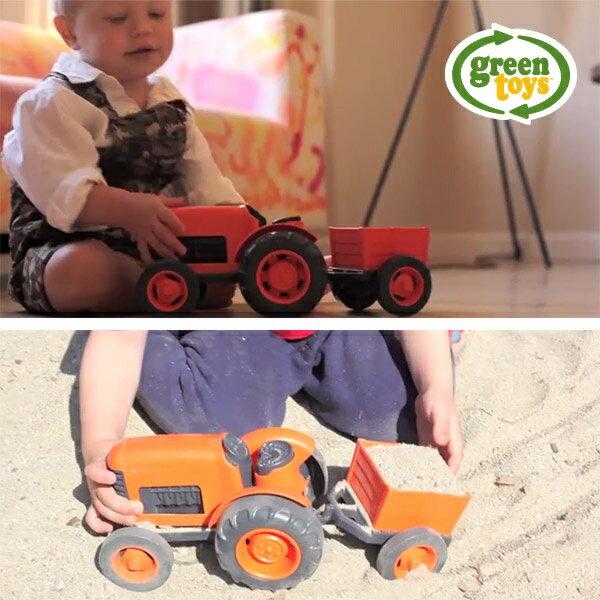 【淘氣寶寶】美國greentoys感統玩具-小農夫鐵牛車Tractor【檢驗符合最高安全標準/沒有外部塗料,保證無毒】
