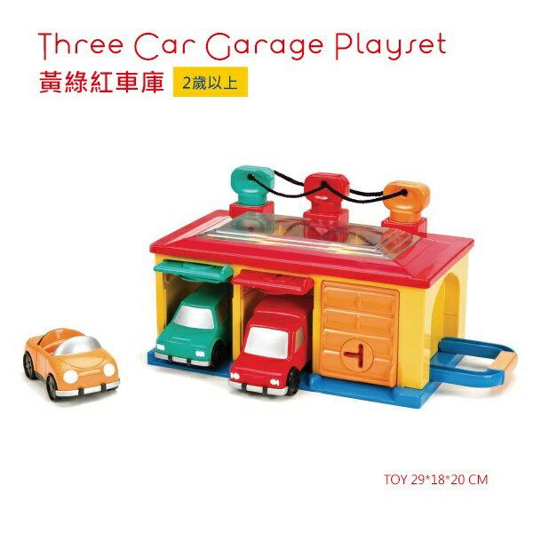 【淘氣寶寶】【美國B.Toys感統玩具】美國【B.Toys】黃綠紅車庫 Battat系列