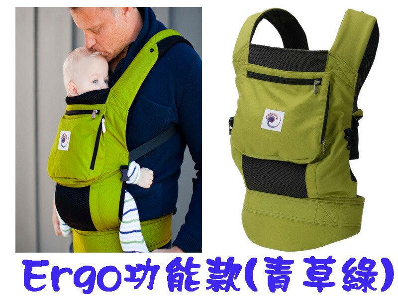 【淘氣寶寶】【總代理公司貨】美國 Ergo Baby ergobaby Carrier 爾哥寶寶揹帶/揹巾/背巾(演出款*青綠色)