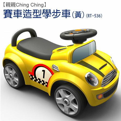 【淘氣寶寶】CHING-CHING 親親 賽車造型學步車 黃 (RT-536)