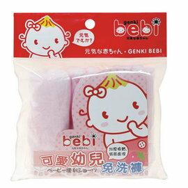 【淘氣寶寶】 元氣寶寶 可愛幼兒免洗褲-女童3~6 (3入組)