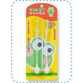 【淘氣寶寶】Dooby 大眼蛙250ML神奇喝水杯吸管【替換吸管】【保證原廠公司貨●品質有保證】