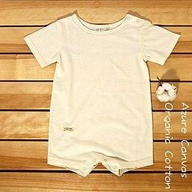 【淘氣寶寶】⊙藍天畫布⊙100%有機棉 (大地系列)嬰幼兒短袖四角褲連身衣70~90cm,無漂無染,台灣織造