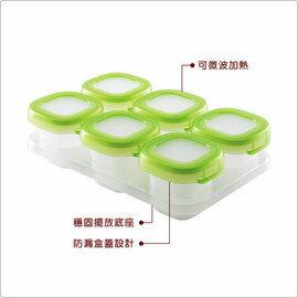 【淘氣寶寶】美國 OXO 副食品盒 / 分裝盒 / 食物儲存盒/ 分裝器 (60 ml )(6個分裝盒)