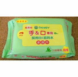 【淘氣寶寶】DOOBY 大眼蛙 手口濕紙巾(厚20抽)