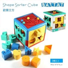 【淘氣寶寶】美國B.Toys感統玩具-歡樂立方 Battat系列