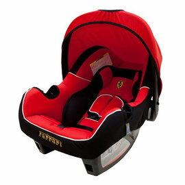 【淘氣寶寶】法國 Ferrari 法拉利提籃式汽車安全座椅/汽座)【公司貨●法國生產製造●品質保證】