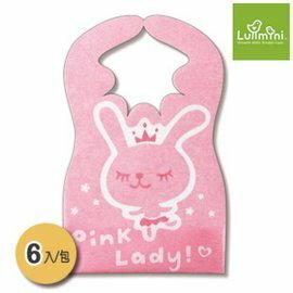 【淘氣寶寶】Lullmini Floret 嬰幼童拋棄型圍兜 - 公主兔 (6入) 台灣設計/製造 【吸水不織布+PE防水膜.髒汙不滲透】
